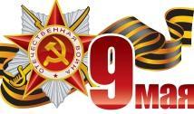 9-0 Научно-техническая библиотека Минпромторга Российской Федерации