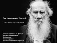 t-0 Научно-техническая библиотека Минпромторга Российской Федерации