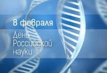 nauk Научно-техническая библиотека Минпромторга Российской Федерации
