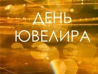 310117_jd Научно-техническая библиотека Минпромторга Российской Федерации